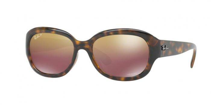 Gafas de sol Ray-Ban RB4282CH 710/6B HAVANA - PURPLE MIR GOLD GRADIENT POLAR