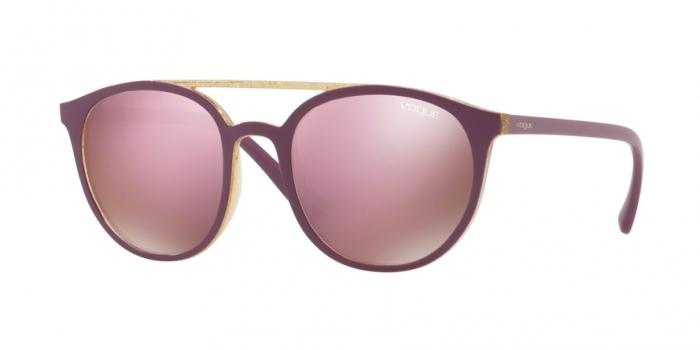 Gafas de sol Vogue VO5195S 25925R TOP DARK VIOLET/GLITTER YELLOW - DARK BROWN MIRROR PINK